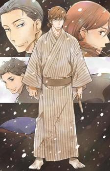 shouwa-genroku 9 Ocak 2016 Shouwa Genroku Rakugo Shinjuu