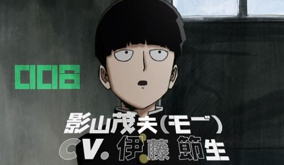 Mob-psycho-2 One Punch Man'in mangakasından yeni Mob Psycho 100 animesi geliyor
