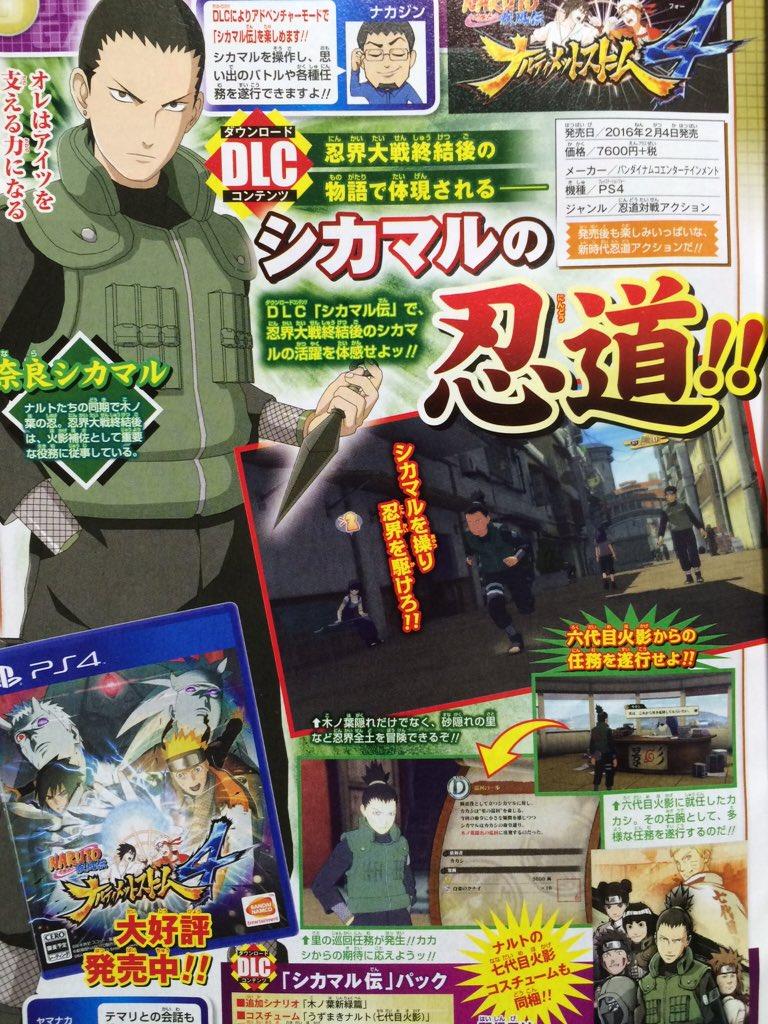 Naruto-Storm-4-shikamaru Ultimate Ninja Storm 4: DLC Shikamaru Hikayesi