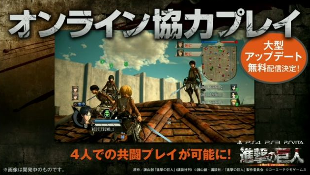 attack-on-titan-2 Attack on Titan'dan Co-Op DLC modu