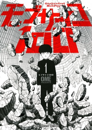 mob-psycho One Punch Man'in mangakasından yeni Mob Psycho 100 animesi geliyor