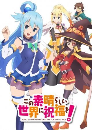 Kono-Subarashii-Sekai-ni-Shukufuku-wo-2 14 Ocak 2016 Kono Subarashii Sekai ni Shukufuku wo!