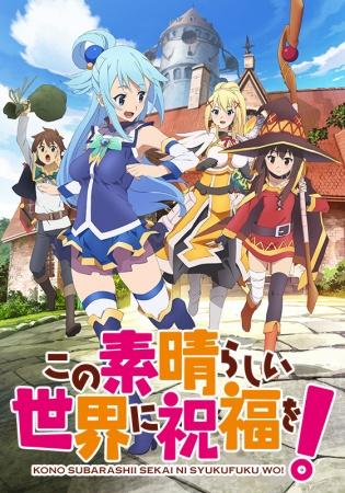 Kono-Subarashii-Sekai-ni-Shukufuku-wo-3 14 Ocak 2016 Kono Subarashii Sekai ni Shukufuku wo!