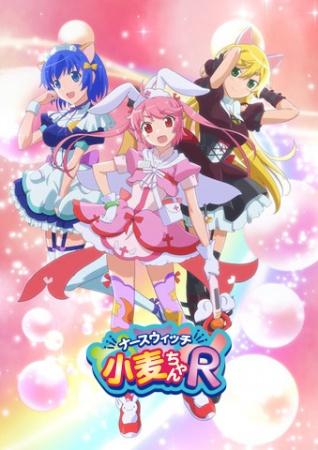Nurse-Witch-Komugi-chan-R-2 10 Ocak 2016 Nurse Witch Komugi-chan R