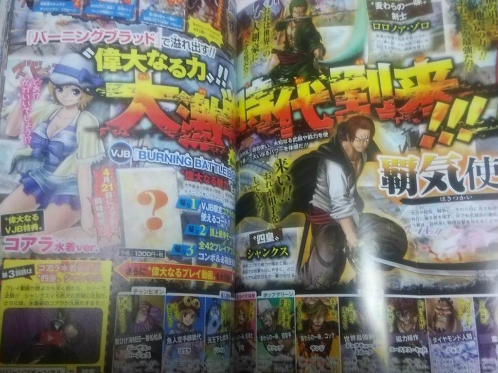 One-piece-burning-blood-shanks-3 One Piece: Burning Blood Shanks ve yeni karakterler onaylandı