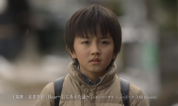 boku-dake-1 Boku dake ga Inai Machi Live Action Filminin fragmanı geldi