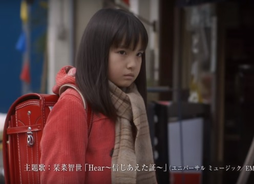 boku-dake-2 Boku dake ga Inai Machi Live Action Filminin fragmanı geldi