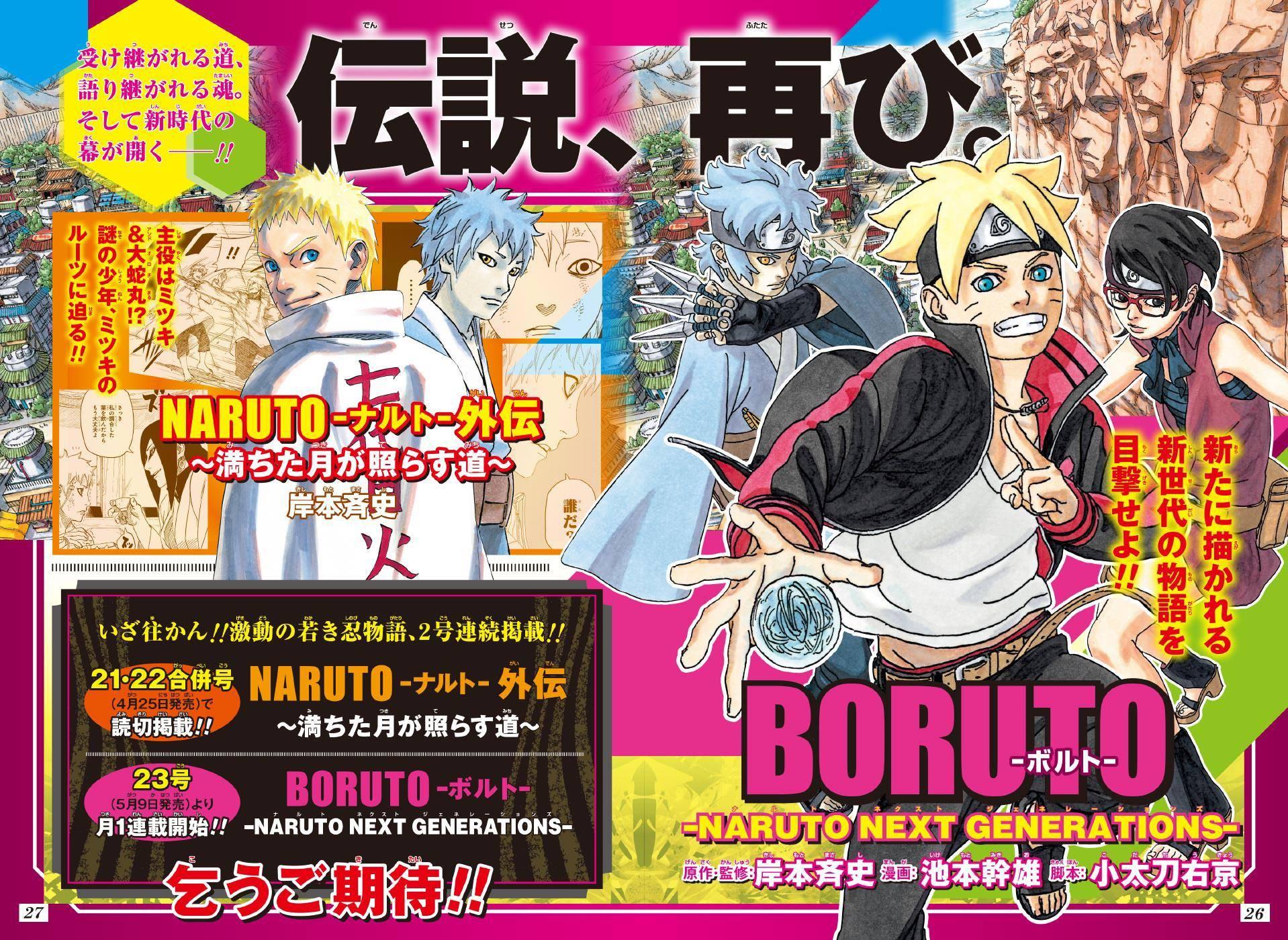 boruto-4 Naruto'nun yeni nesil taraması geldi
