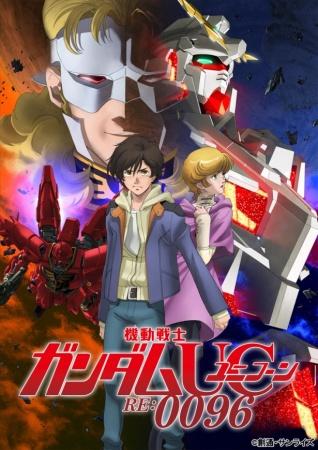 Mobile-Suit-Gundam-Unicorn-2 3 Nisan 2016 Mobile Suit Gundam Unicorn RE:0096