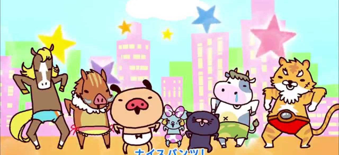 Panpaka-Pants-W-O-New-1 Daha fazla bilgi | Anime ve Manga haberleri | Oyun ve Teknoloji