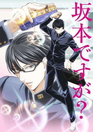 Sakamoto-desu-ga-2 8 Nisan 2016 Sakamoto desu ga?