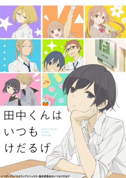Tanaka-kun-wa-Itsumo-Kedaruge-3 9 Nisan 2016 Tanaka-kun wa Itsumo Kedaruge