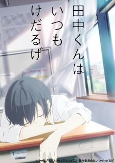 Tanaka-kun-wa-Kyou-mo-Kedaruge-2 7 Nisan 2016 Tanaka-kun wa Kyou mo Kedaruge