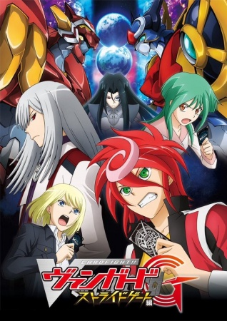 Cardfight-Vanguard-G-2 17 Nisan 2016 Cardfight!! Vanguard G: Stride Gate-hen