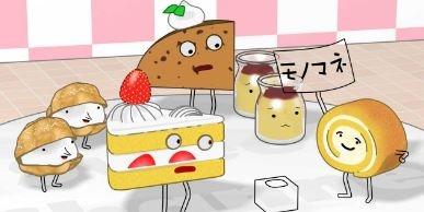 Cakes 9 Mayıs 2016 Cakes