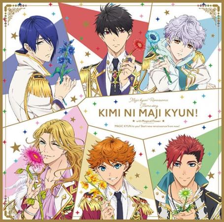 Kimi-ni-Maji-Kyun-1 18 Mayıs 2016 Kimi ni Maji Kyun!