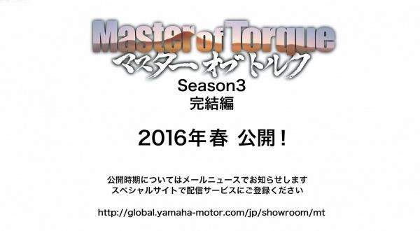 Master-of-Torque-3-2 27 Nisan 2016 Master of Torque 3