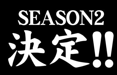 Gra-P-Rodeo-2nd-Season-2 1 Temmuz 2016 Gra-P & Rodeo 2nd Season