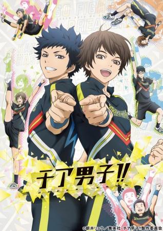 Cheer-Danshi-3 5 Temmuz 2016 Cheer Danshi!!