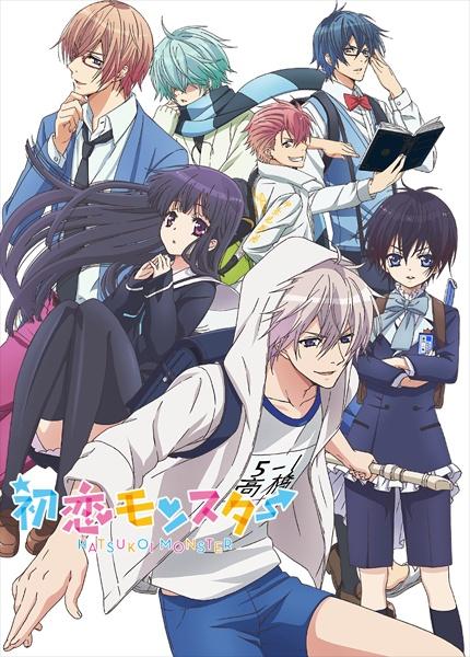 Hatsukoi-Monster-3 2 Temmuz 2016 Hatsukoi Monster