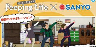 Peeping-Life-x-Sanyo-2-324x160 Homepage - Big Slide