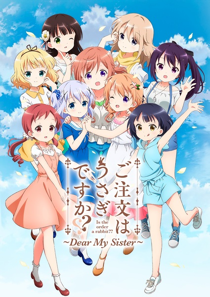 Gochuumon-wa-Usagi-desu-ka-4 11 Kasım 2017 Gochuumon wa Usagi desu ka??: Dear My Sister