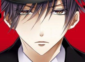 Amai-Choubatsu-1-300x220 Daha fazla bilgi | Anime ve Manga haberleri | Oyun ve Teknoloji