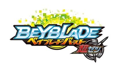 Beyblade-Burst-Chouzetsu-1 2 Nisan 2018 Beyblade Burst Chouzetsu