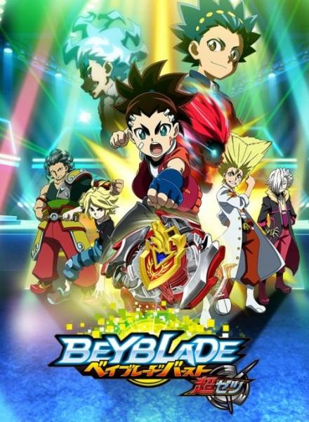 Beyblade-Burst-Chouzetsu-2 2 Nisan 2018 Beyblade Burst Chouzetsu