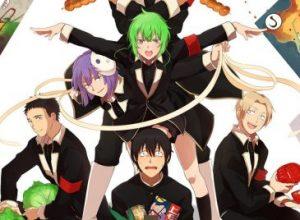 Omae-wa-Mada-Gunma-wo-Shiranai-2-300x220 Daha fazla bilgi | Anime ve Manga haberleri | Oyun ve Teknoloji