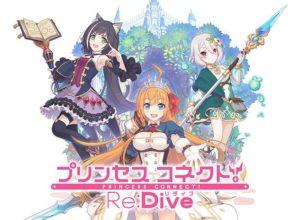 21353_ext_03_en_0-300x220 Daha fazla bilgi | Anime ve Manga haberleri | Oyun ve Teknoloji