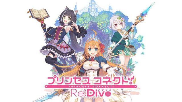 21353_ext_03_en_0-640x360 Daha fazla bilgi | Anime ve Manga haberleri | Oyun ve Teknoloji